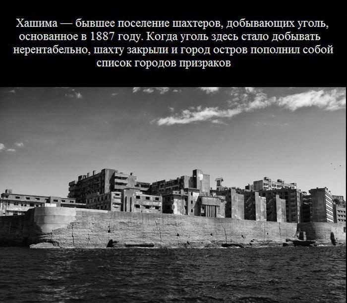 zagadochnye_mesta_so_vsego_mira_11_foto_3 (700x611, 85Kb)