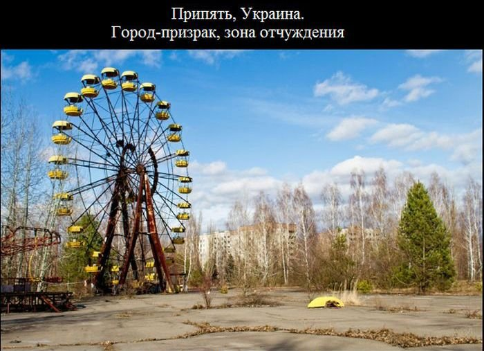zagadochnye_mesta_so_vsego_mira_11_foto_9 (700x507, 84Kb)