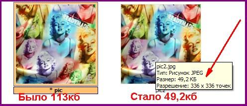 3726295_20130408_183118 (496x214, 44Kb)