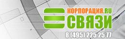 _logo (259x81, 11Kb)