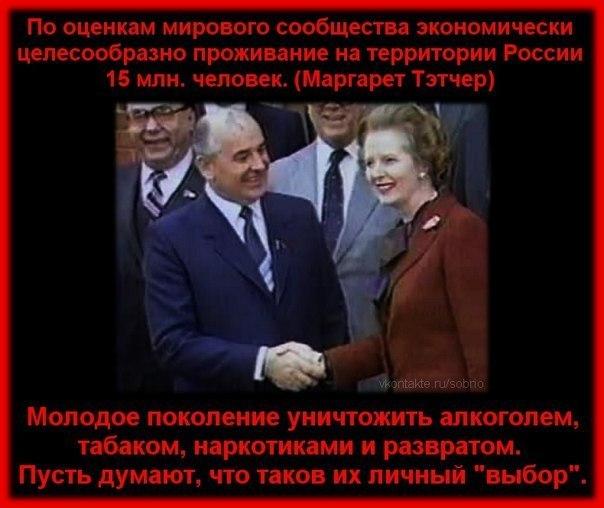 http://img1.liveinternet.ru/images/attach/c/8/99/551/99551701_2979159_pc44zcBtCHI.jpg