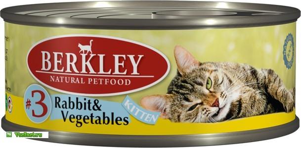 Корм консервированный Berkley Кролик с овощами для котят 100г (609x299, 56Kb)