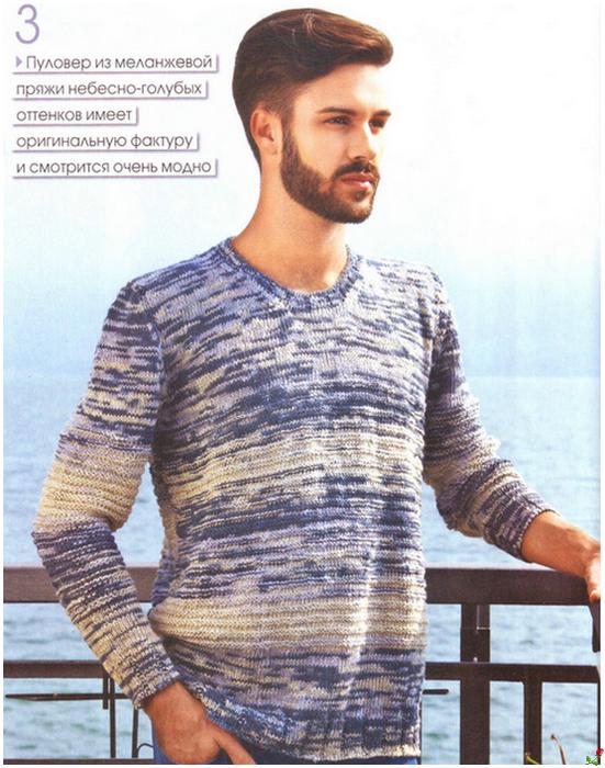 вязание спицами для мужчин. вязание для мужчин спицами/пуловеры и свитера.  Вторник, 09 Апреля 2013 г. 08:47.