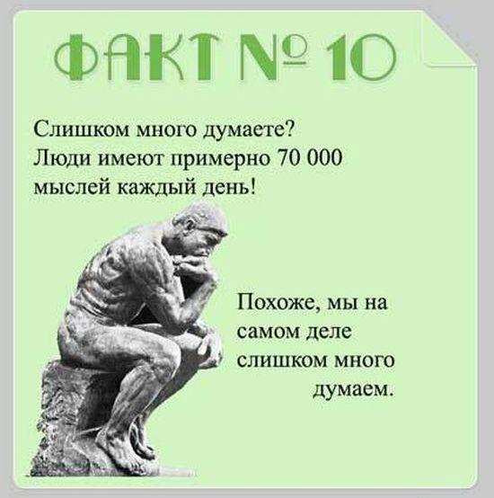 11 (550x554, 106Kb)