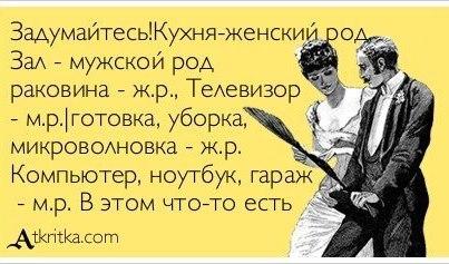 430_143070479196069_1085743146_n (403x237, 35Kb)