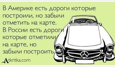 150809_144594815710302_707248790_n (403x237, 29Kb)