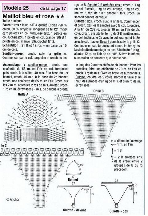 41 (1) (481x700, 170Kb)