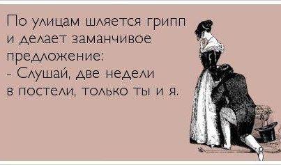 484847_141775882658862_2007612910_n (403x237, 19Kb)