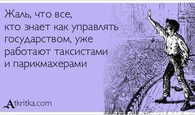 484864_141776189325498_164547903_n (403x237, 30Kb)