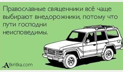 541191_145440155625768_992089670_n (403x237, 25Kb)