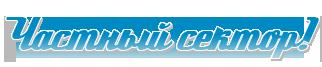 4208855_logo (322x67, 10Kb)