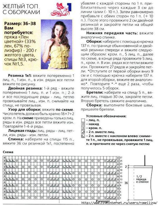 5198157_topobor1 (541x700, 297Kb)
