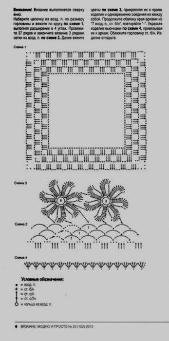 пончо1 (347x700, 45Kb)