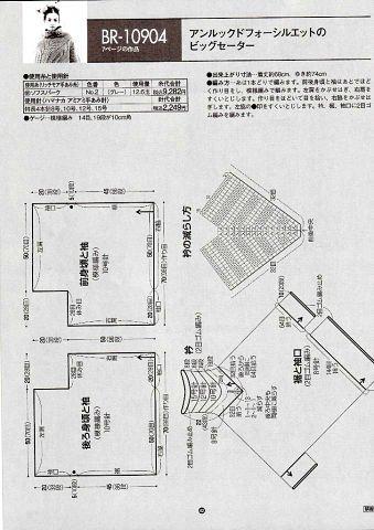 a470e4f4b50d (339x480, 42Kb)
