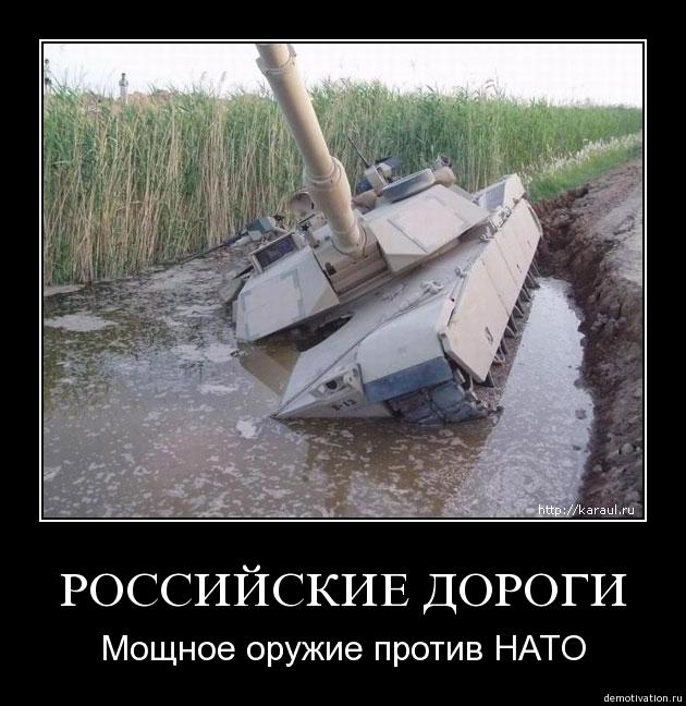 Российские военные во время учений в оккупированном Крыму отработали блокировку объектов НАТО, - ГУР Минобороны - Цензор.НЕТ 6440