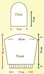 dzhemper-i-pinetki-dlya-devochki_2 (172x291, 14Kb)
