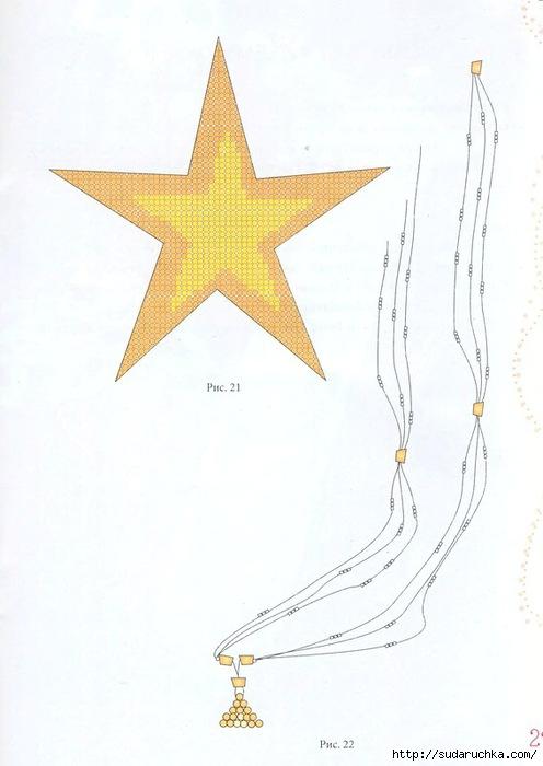 схема подвески из бисера. плетение морской звезды из бисера.