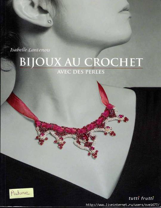 Bijoux au crochet_1 (540x700, 131Kb)
