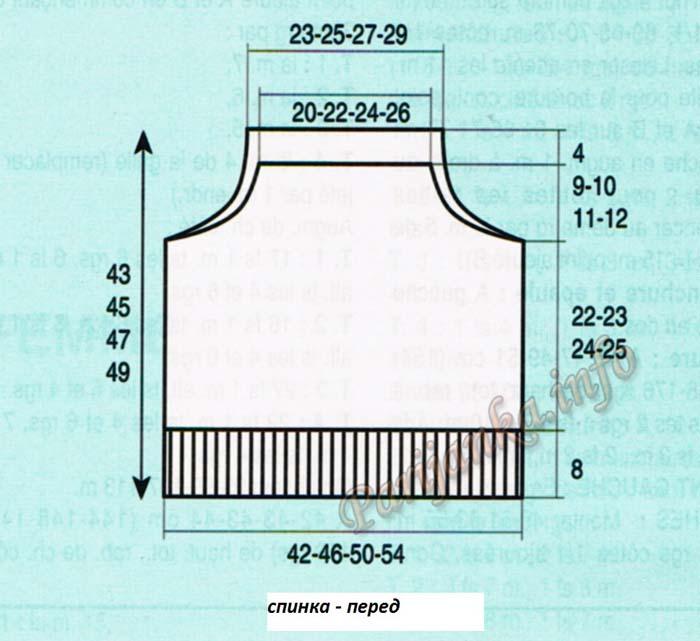 527 из 99, выкройка (700x641, 68Kb)