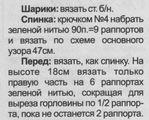 Превью 3 (433x349, 97Kb)
