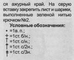 Превью 5 (427x343, 85Kb)