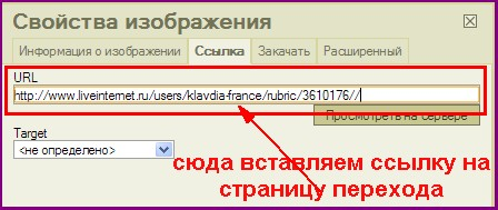 3726295_20130410_222642 (448x189, 34Kb)