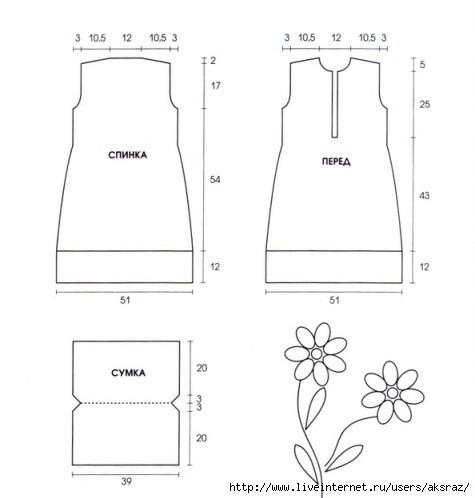 Платье мешок сшить выкройки