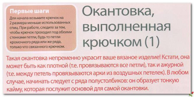 2013-04-11_065035 (665x332, 426Kb)