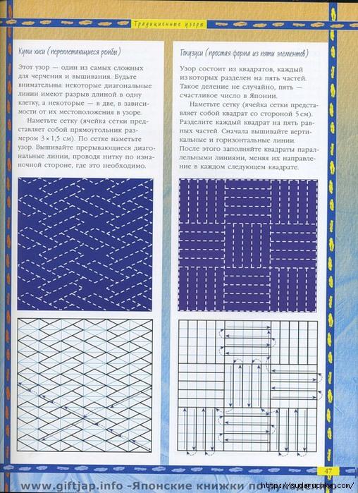 .э43 (508x700, 317Kb)