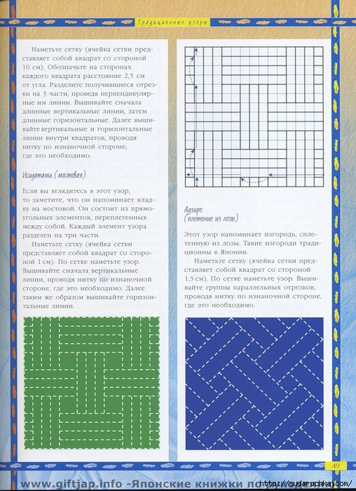 .э45 (508x700, 283Kb)