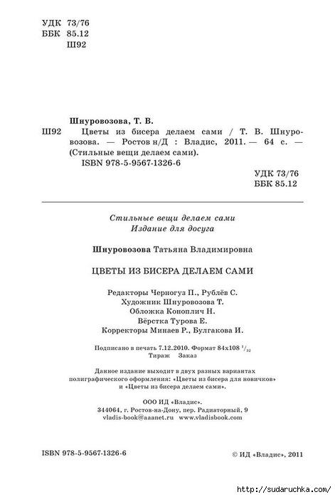 .э3 (471x700, 93Kb)