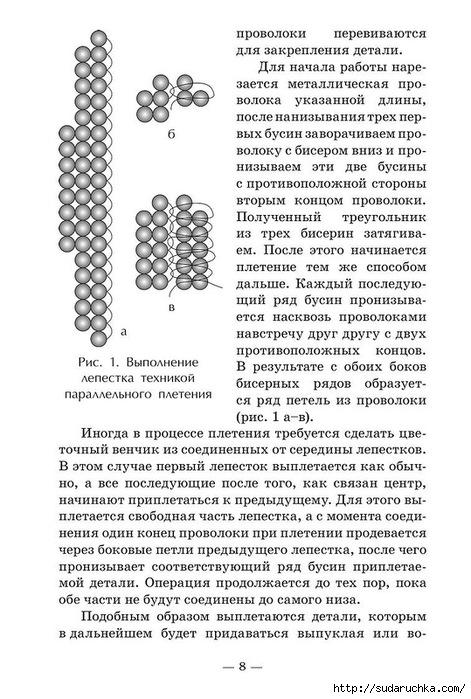 .э9 (471x700, 231Kb)