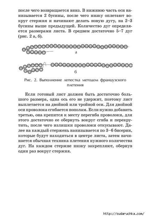 .э11 (471x700, 157Kb)