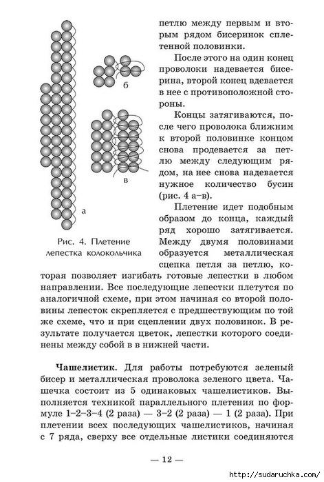 .э13 (471x700, 225Kb)