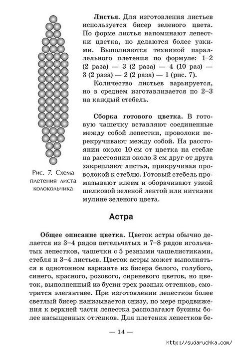 .э15 (471x700, 221Kb)