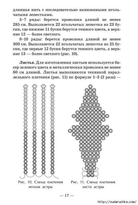 .э18 (471x700, 178Kb)