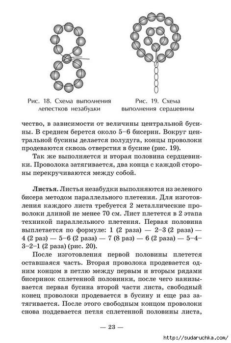 .э24 (471x700, 199Kb)
