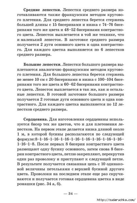 .э35 (471x700, 245Kb)
