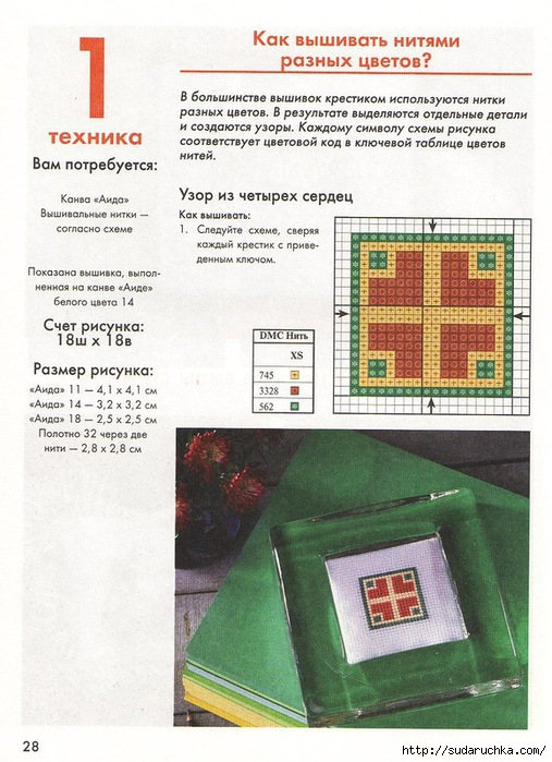 .э23 (507x700, 242Kb)