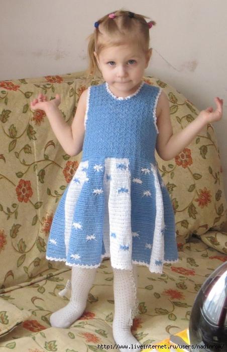 Ира в голубом платье (452x700, 246Kb)