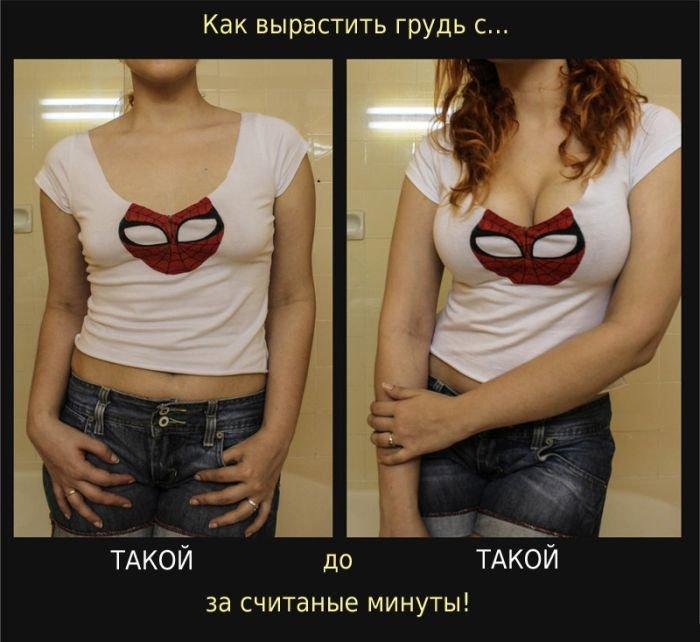 kak_uvelichit_grud_s_pomoshhju_lifchikov_i_noskov_8_foto_1 (700x642, 65Kb)