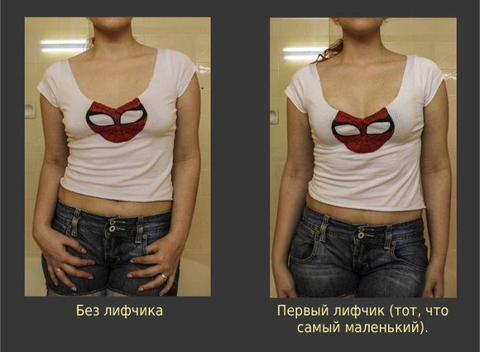 kak_uvelichit_grud_s_pomoshhju_lifchikov_i_noskov_8_foto_3 (700x513, 47Kb)