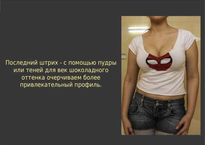 kak_uvelichit_grud_s_pomoshhju_lifchikov_i_noskov_8_foto_7 (700x494, 35Kb)