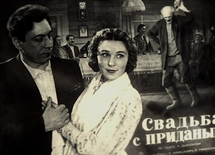 Актеры театра сатиры