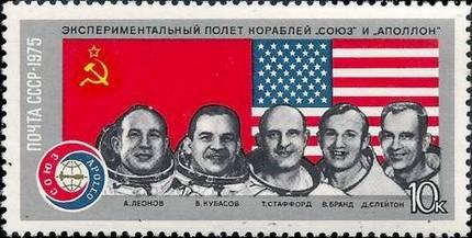 3109898_13l_Stamp_GSSLeonov_Kubasov (430x217, 23Kb)