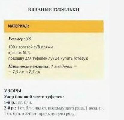 1365700331_shema (413x401, 17Kb)