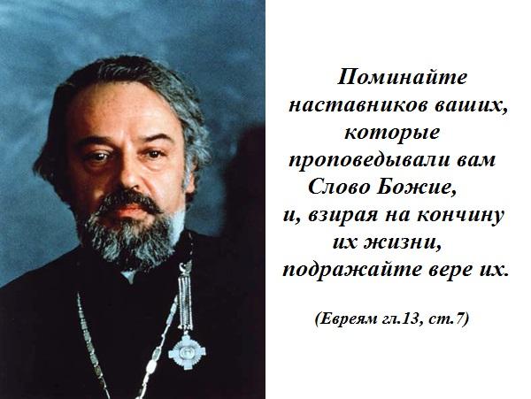 Men_Alexandr1 (600x451, 79Kb)