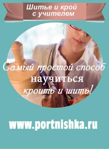 4999506_67DSR (360x489, 28Kb)