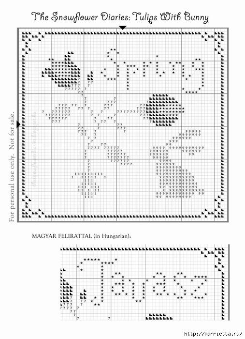 пасхальная вышивка на мешковине (5) (507x700, 213Kb)