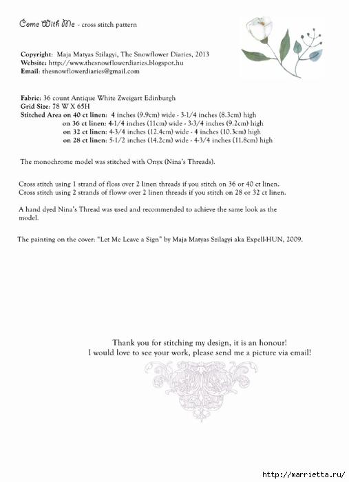 пасхальная вышивка на мешковине (9) (507x700, 110Kb)